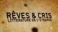 reves_cris